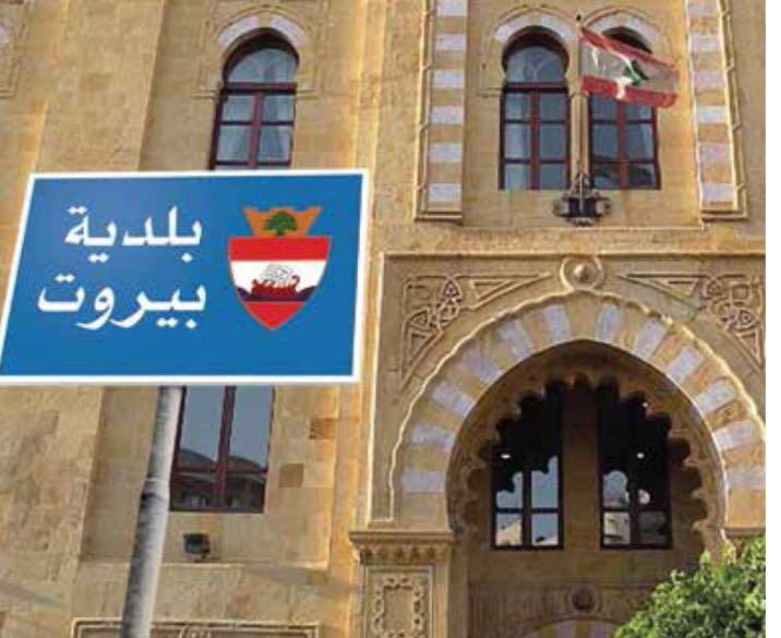إطلاق اسم سعد الحريري على احد شوارع بيروت