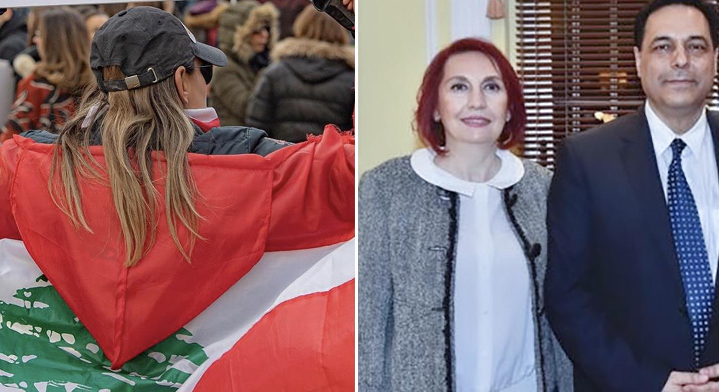 العمالة اللبنانية المحرومة بعد كلام زوجة...