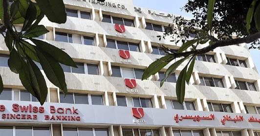 قاصر يسطو على البنك اللبناني السويسري