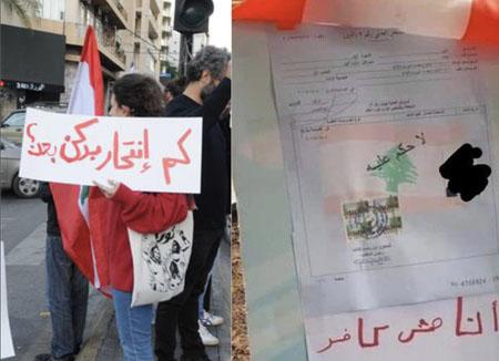 الانتحار احتجاجاً على السلطة!