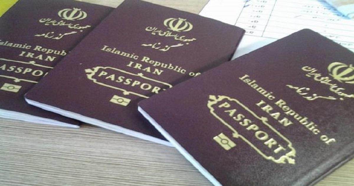 ختم الجوازات الإيرانية.. أزمة بين...