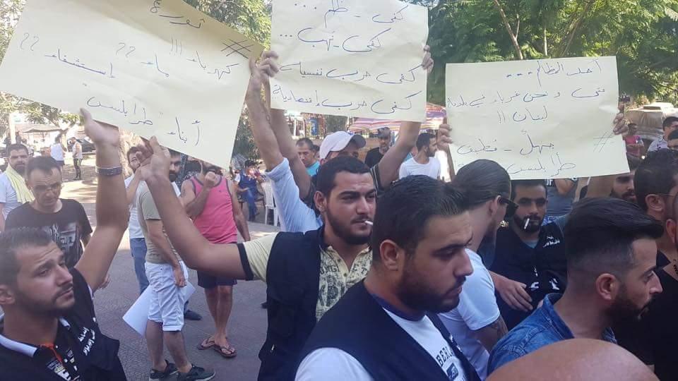 صرخة من طرابلس (الصور بالداخل)