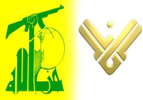 حزب الله لن يقفل المنار