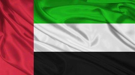 الإمارات.. بعد السعودية والكويت