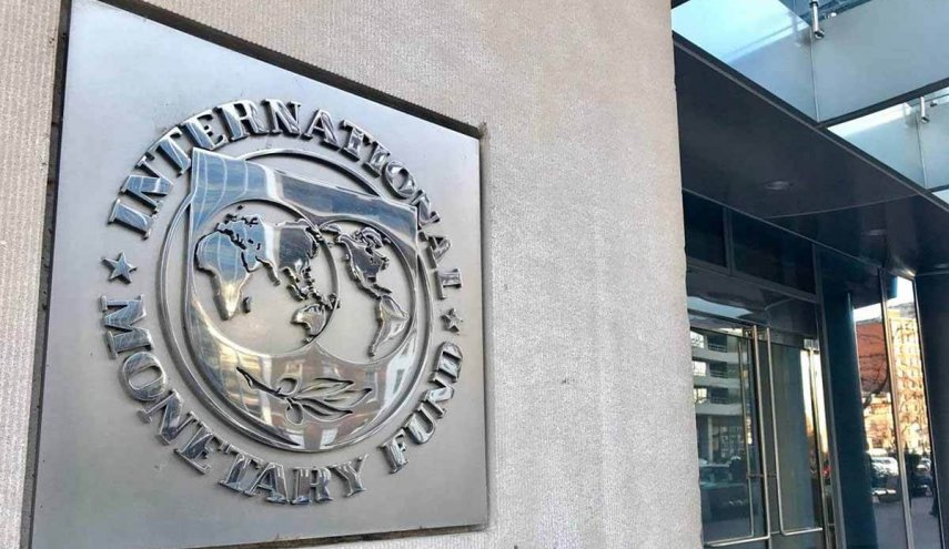صندوق النقد الدولي.. شرٌ لا بد منه؟