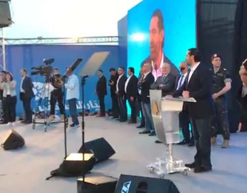 الحريري: لبنان لا يقوم الا بالتوافق السياسي
