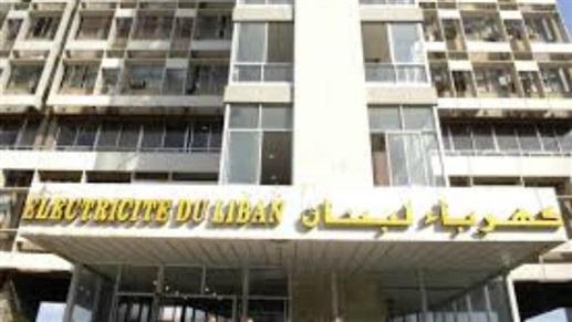 لا كهرباء في بيروت لـ3 أيّام