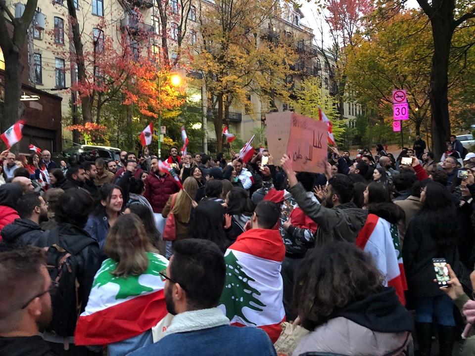 تظاهرات لبنانية في كندا (الفيديو بالداخل)