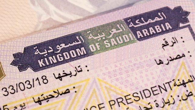 هذه شروط الفيزا السياحية للسعودية