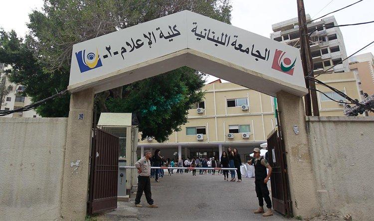 بعد تعليق الإضراب.. تعميم لرئيس الجامعة!
