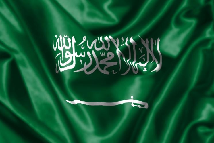 السعودية: غداً أول أيام ذي الحجة