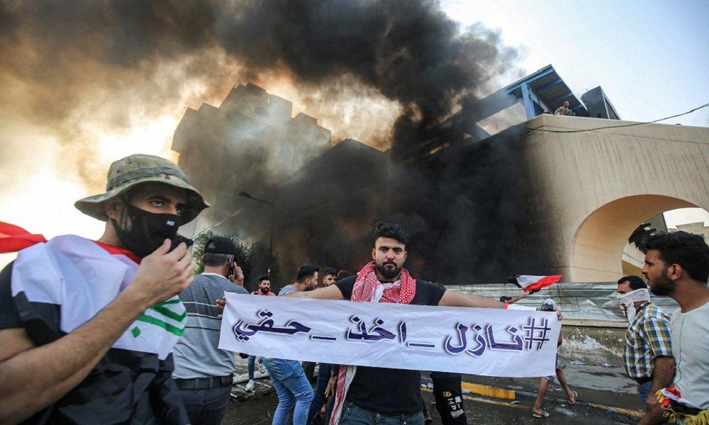 تظاهرات العراق مستمرة لليوم الرابع