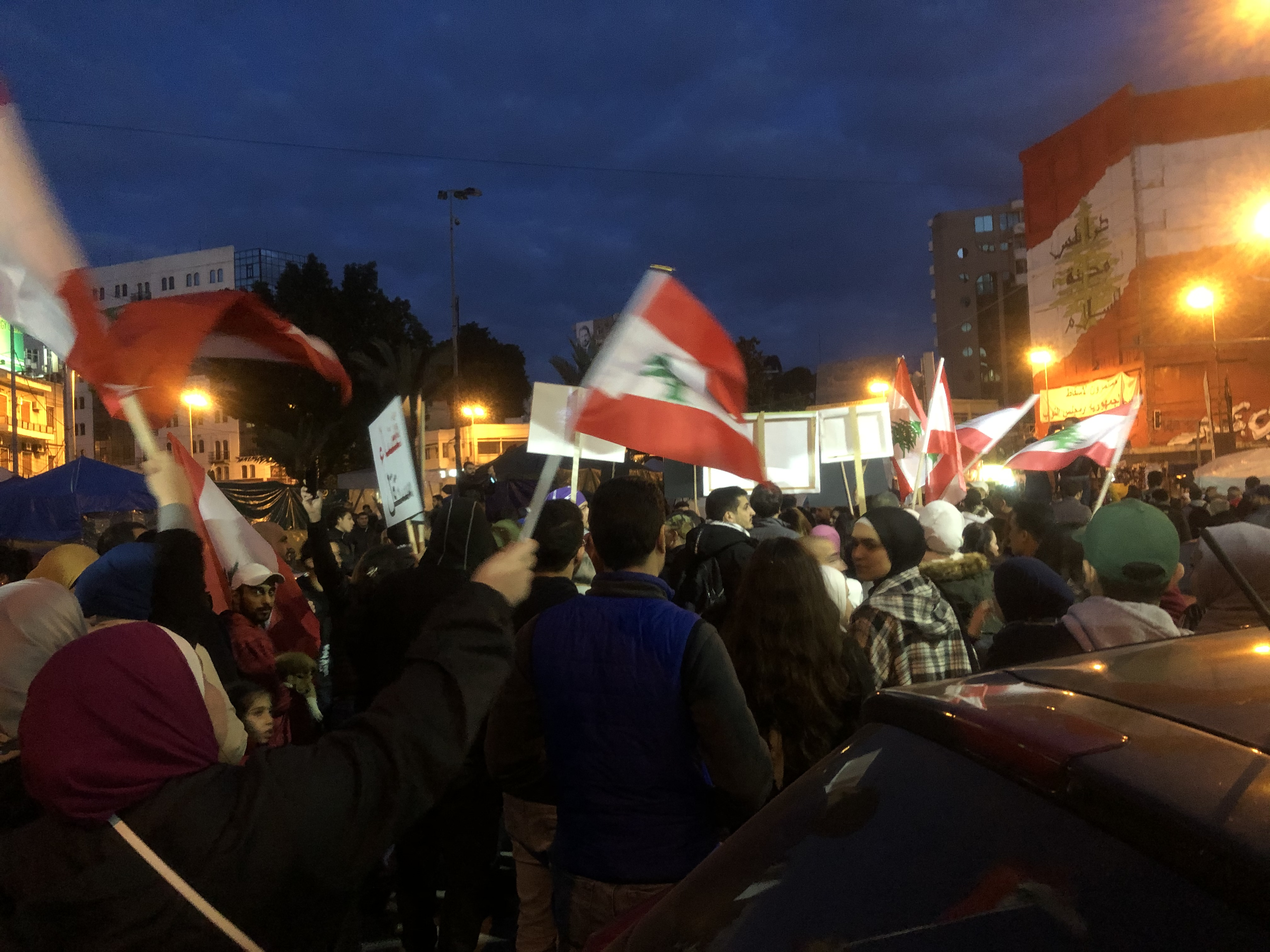 تظاهرة جابت شوارع طرابلس(الصور بالداخل)