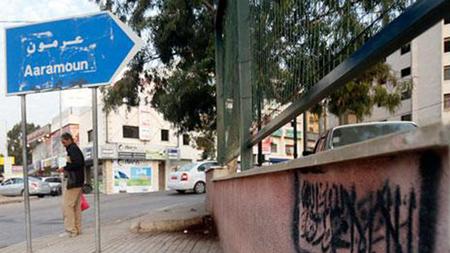 توقيف تاجر مخدرات في عرمون