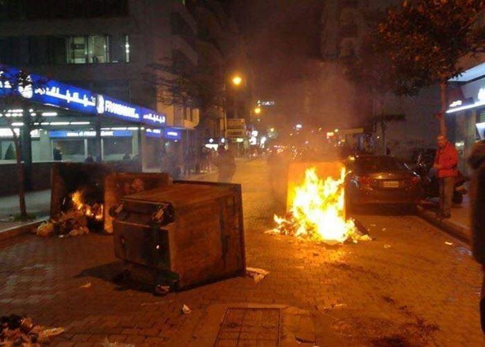 محيط مصرف لبنان يتحول الى ساحة معركة