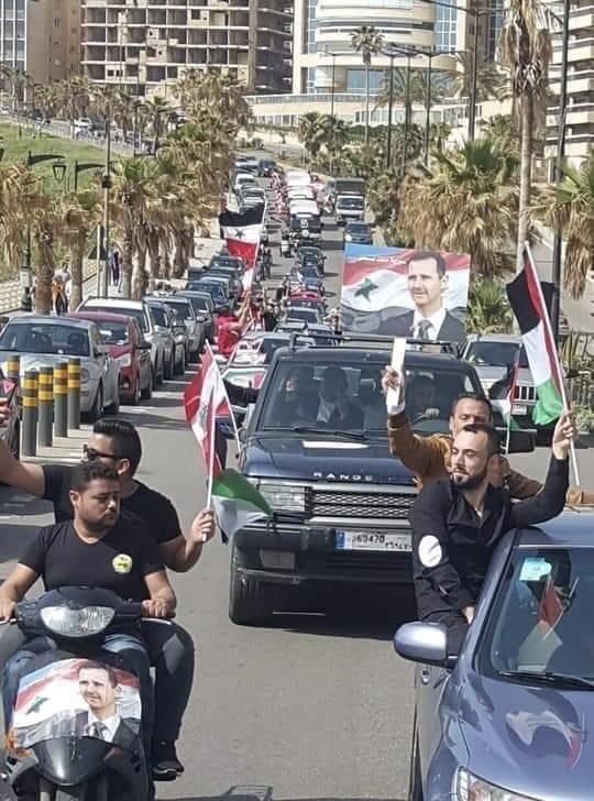 بيروت أسدية..