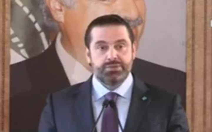 الحريري: عروبة بيروت لا تحتاج لشهادة حسن...