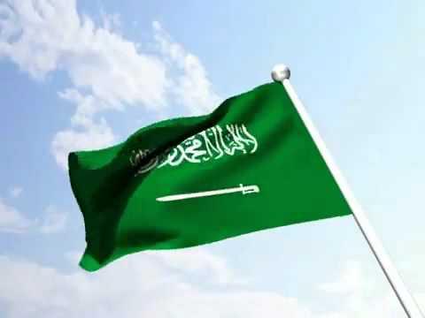 الإفراج عن المخطوف السعودي