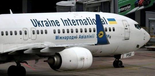 سقوط طائرة اوكرانية في طهران