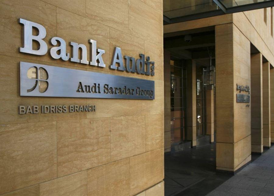 بنك عودة اوقف السحب بالدولار نهائياً؟
