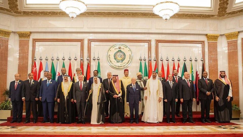 القمة العربية تدين التدخلات الايرانية ...