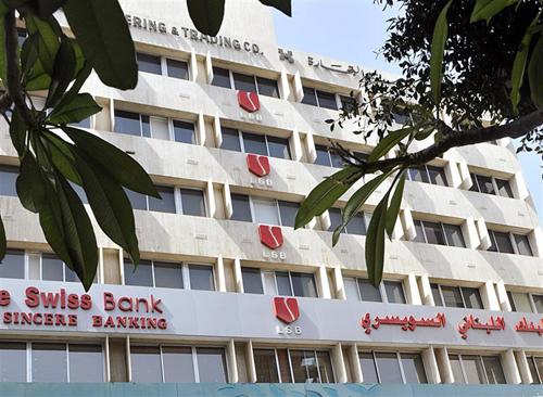بالفيديو: سرقة البنك اللبناني السويسري