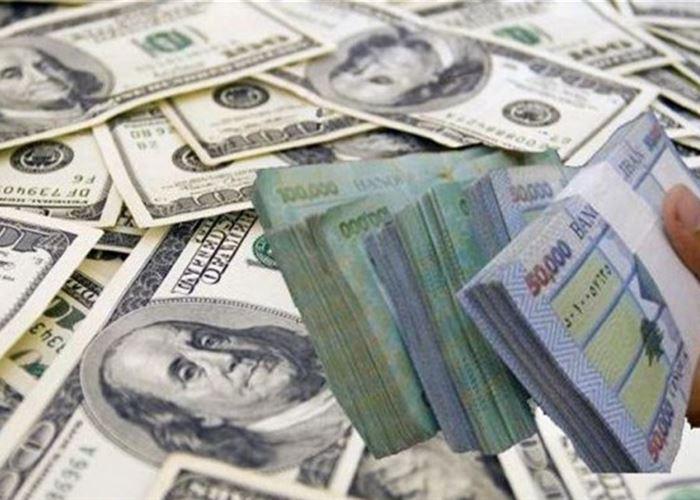 السندات الدولارية للبنان تهوي