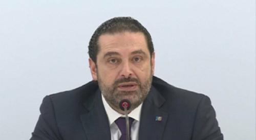 الحريري: لا ضرائب إضافية في  2018