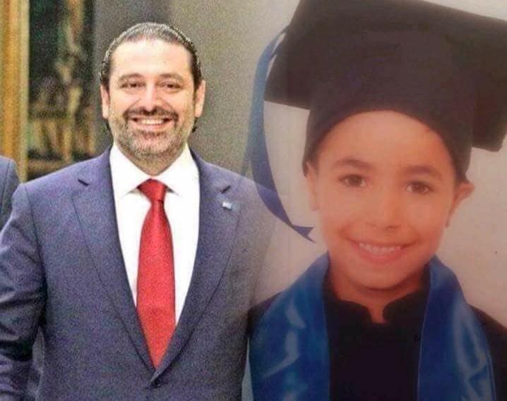 محمد رجب عاد الى مدرسته (الصورة بالداخل)