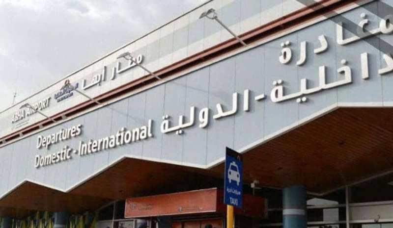 عمل إرهابي يستهدف مطاراً سعودياً