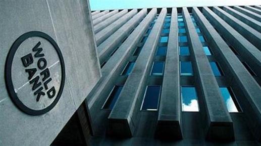 البنك الدولي يهدّد: لا تمويل