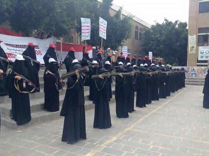 عكاظ: حزب الله يدرّب نساء الحوثيين في اليمن