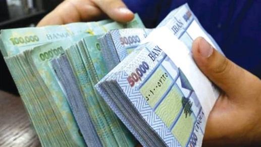 قريباً سيدفع اللبناني فواتير باليورو...