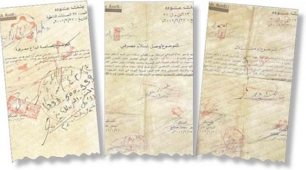 ودائع عهد صدام في بيروت تثير شهوة العصابات