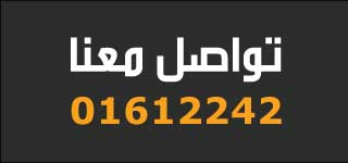 ayoub phone number