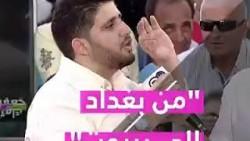 من بغداد الى بيروت