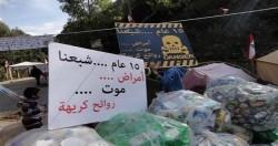 لبنان والنفايات