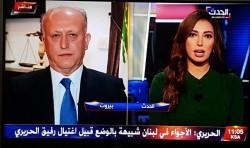 مقابلة اللواء أشرف ريفي مع قناة العربية - الحدث