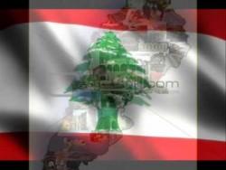 قصة لبنان