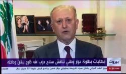 مداخلة اللواء اشرف ريفي عبر قناة العربية