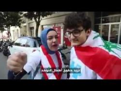 وجه من الثورة في لبنان