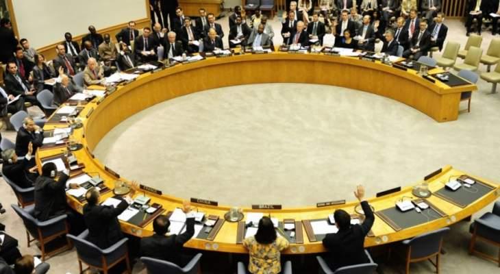 الخارجية بشكوى لمجلس الأمن