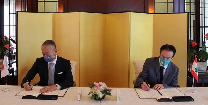 اليابان تكافح حقول الألغام في لبنان