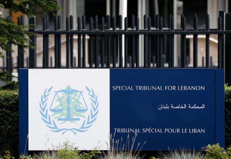المحكمة الدولية: لن نستكمل عملنا لوقف...