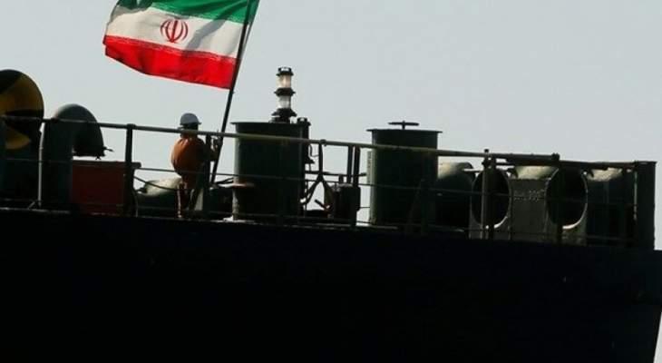 تانكر تراكرز: ناقلة نفط إيرانية ثالثة في...