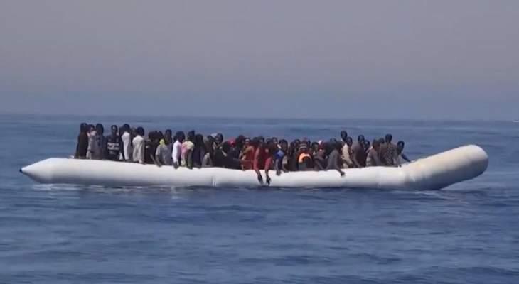 غرق ما لا يقل عن 23 مهاجرا أفريقيا