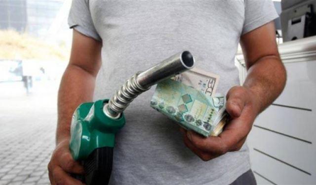 راتب المواطن اصبح بقيمة 4 صفيحات بنزين