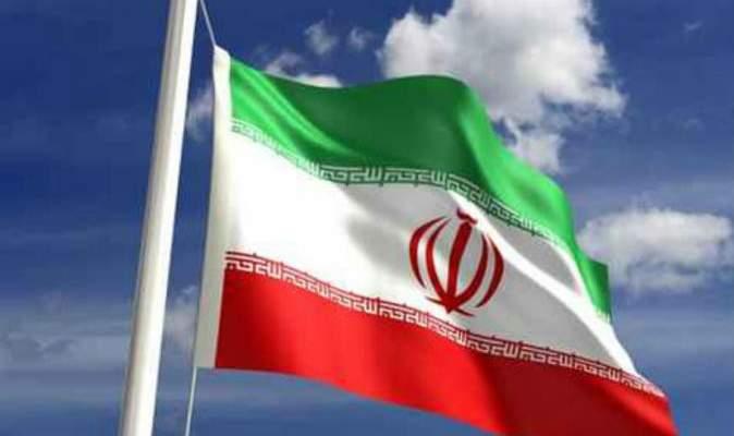 خارجية إيران: إذا أراد لبنان شراء النفط...
