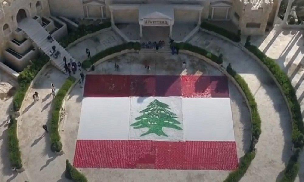 مؤتمر الدعم… لبنان يحتاج إلى 350 مليون دولار