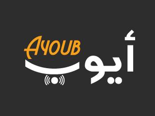 صباحك بيروت